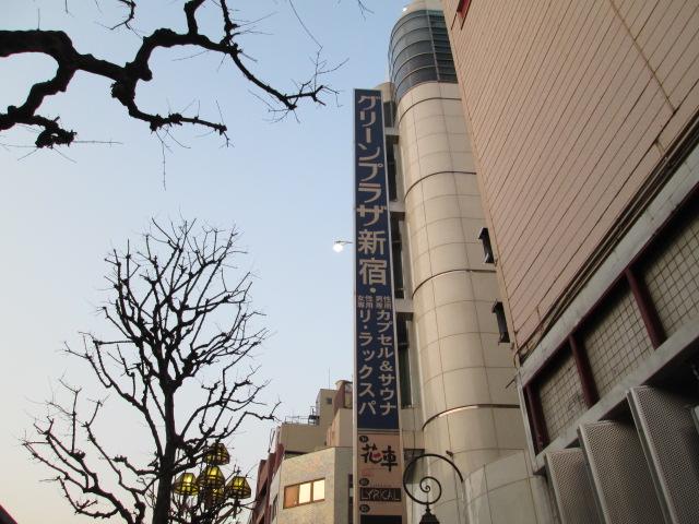 カツ丼部 044
