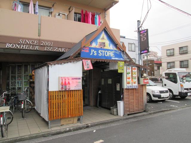 タイ料理 001