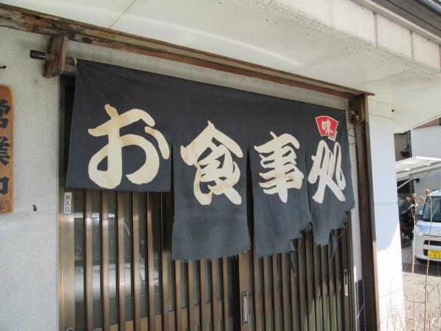 カツ丼部 003