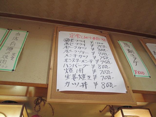 カツ丼部 004