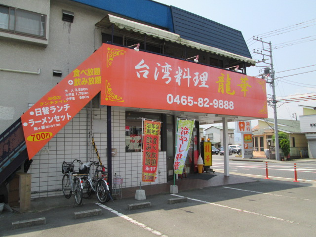 台湾 002