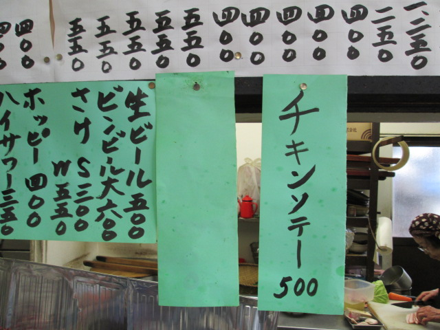 台風 002