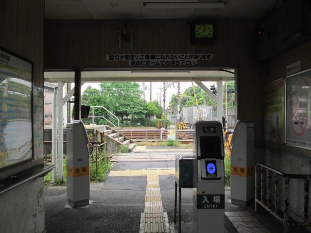 鶴見線 005