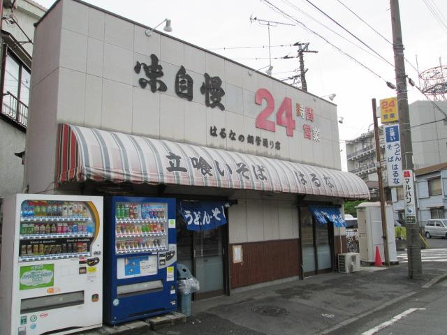 鶴見線 017