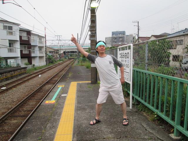 鶴見線 050