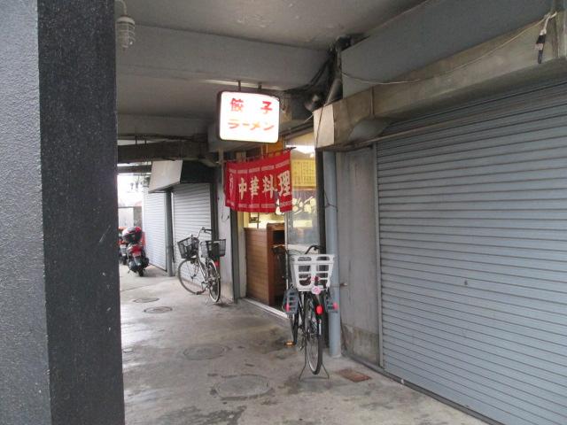 鶴見線 051