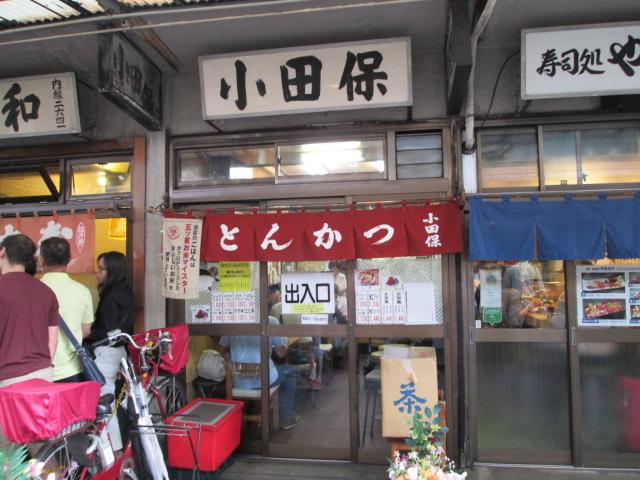沖縄 005