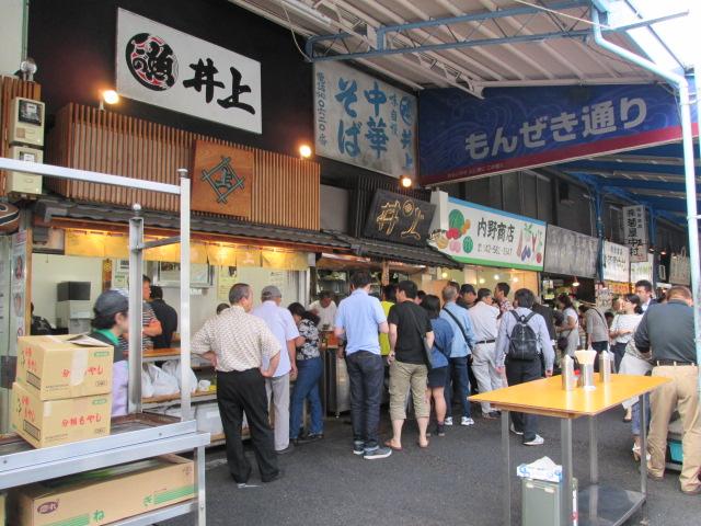 沖縄 015