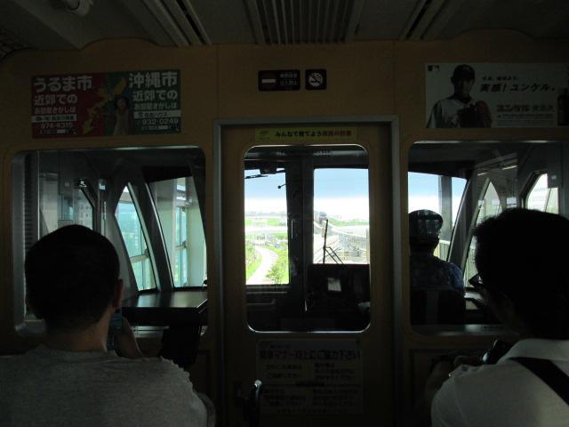 沖縄 040