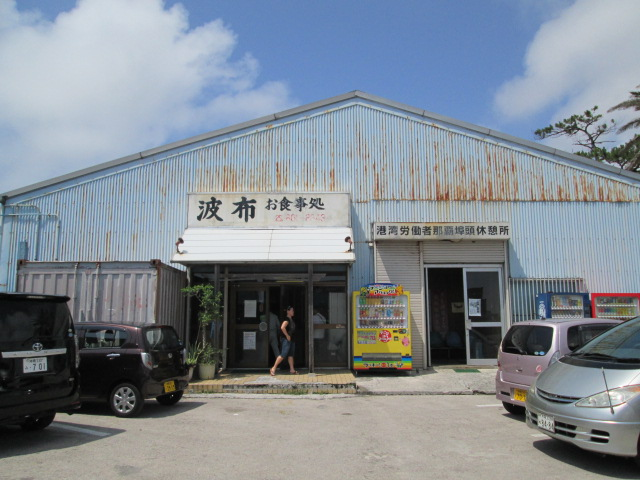 沖縄 042