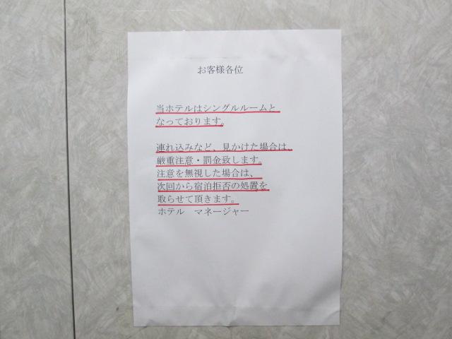 沖縄 061