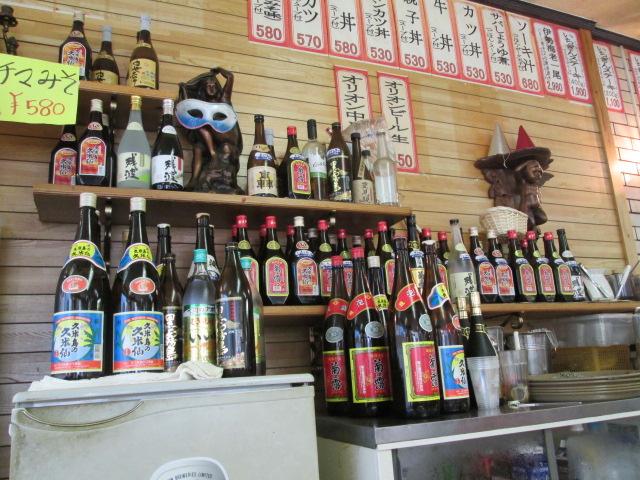 沖縄 096