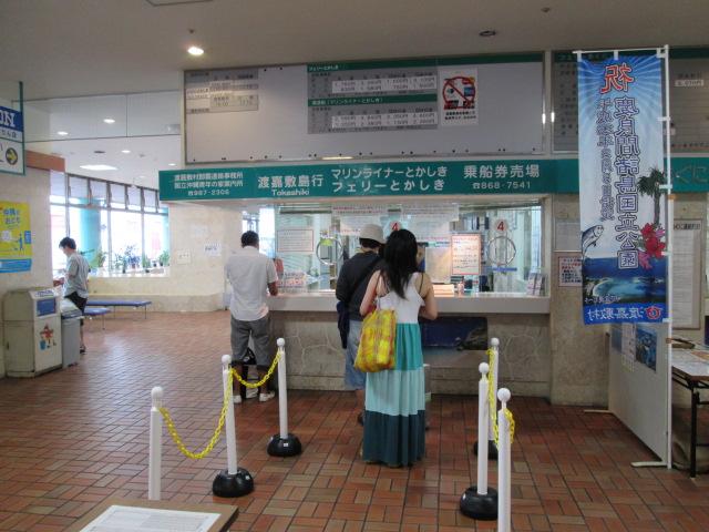 沖縄 108
