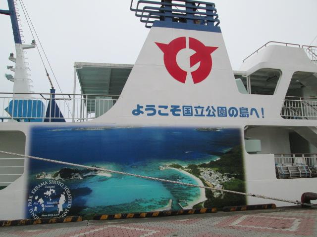 沖縄 109
