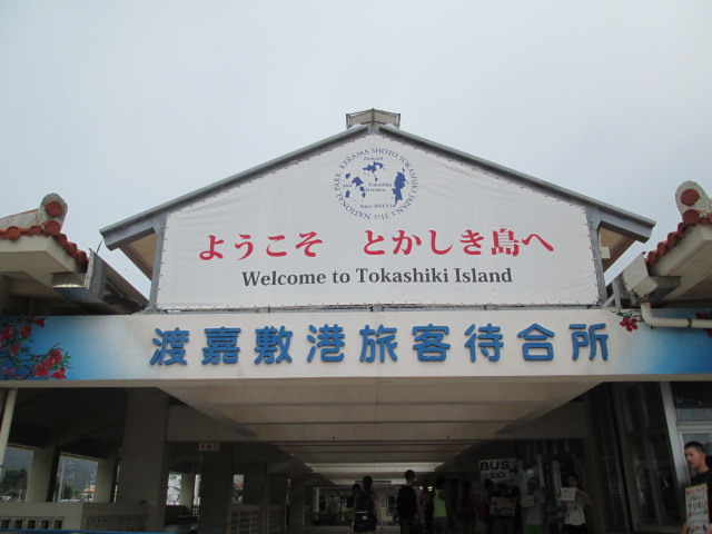 沖縄 128