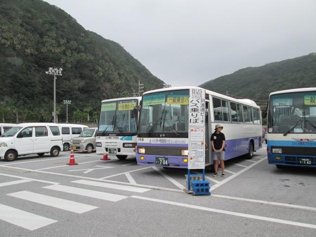 沖縄 129