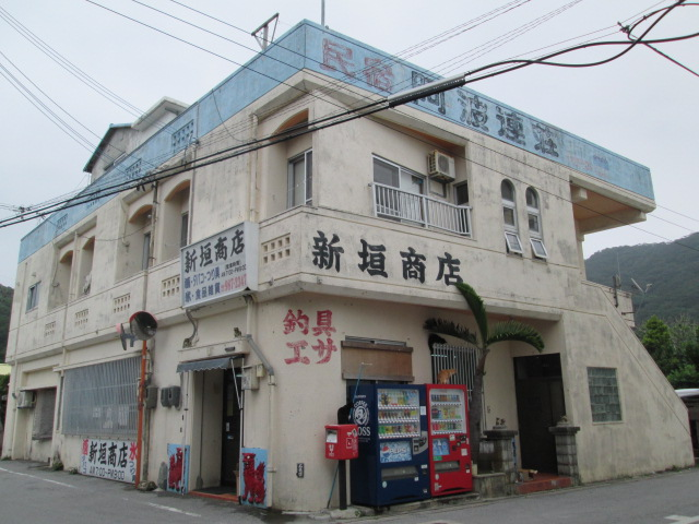 沖縄 133