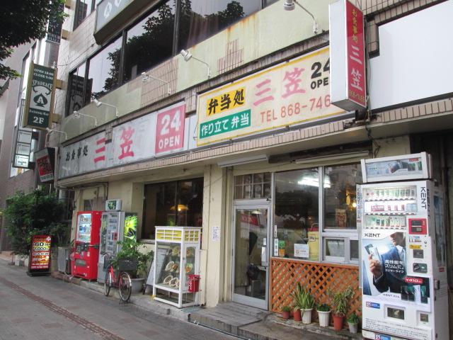 沖縄 142