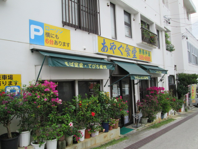 沖縄 179