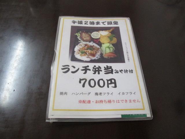 としお 001