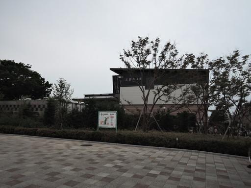 DSCN1184-2.jpg