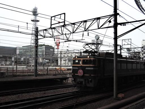 DSCN1194-2.jpg