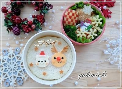 くまちゃんサンタとトナカイさんのお弁当♥