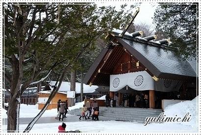北海道神宮☆