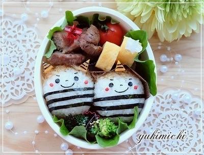 ツインズ鬼さんのお弁当♥