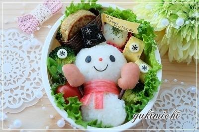 2015雪まつりキャラクター☆アップ