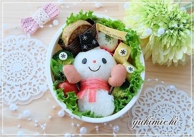 2015雪まつりシンボルキャラクター☆スノンのお弁当♥