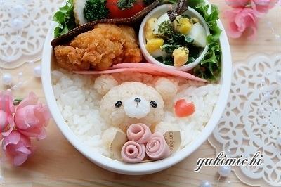 フラワーバレンタインくまちゃん☆アップ