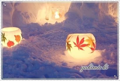 雪あかりの路①