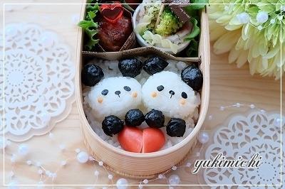 ぱんだちゃんのバレンタイン♥アップ