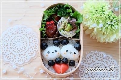 ぱんだちゃんのバレンタインのお弁当♥