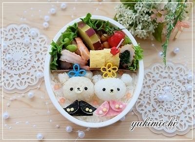 リラ&コリラ風のお雛様のお弁当♥