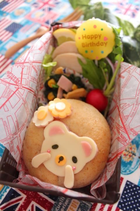 2015きーちゃんからのハピバ☆アップ♥