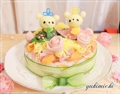 ひなまつりにご飯ケーキ☆