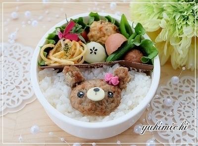 ハンバーグdeくまちゃん☆アップ