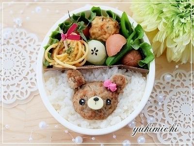ハンバーグdeくまちゃんのお弁当♥