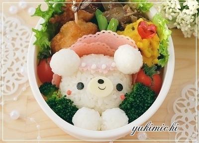 花冠くまちゃん☆アップ