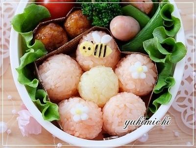 まんまるお花のお弁当☆アップ