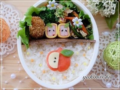りんごちゃん☆アップ