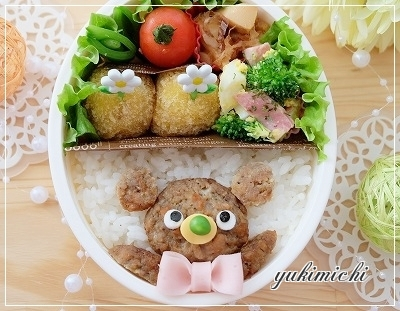 ハンバーグくまちゃん②☆アップ
