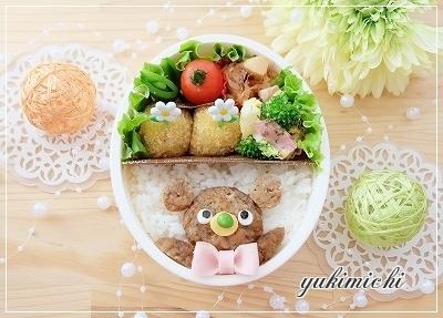 ハンバーグくまちゃんのお弁当☆その2♥