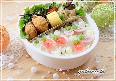 春~いちごちゃん☆アップ