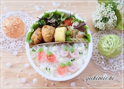 春~いちごちゃんのお弁当♥