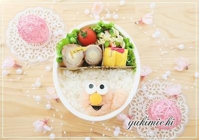エルモのお弁当♥