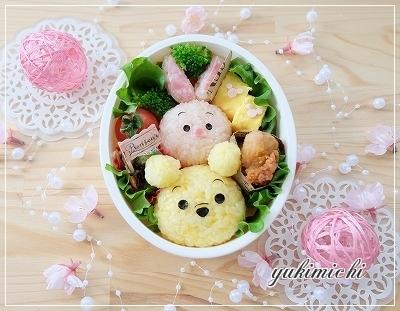 ディズニーツムツム☆ぷーさん&ピグレットのお弁当♥