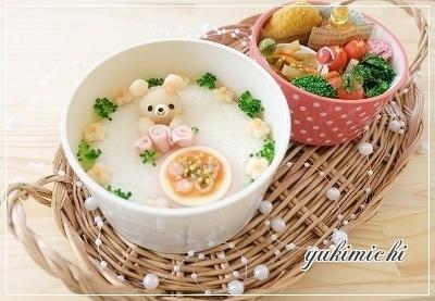 ミニチュアピザ&くまちゃんのお弁当♪